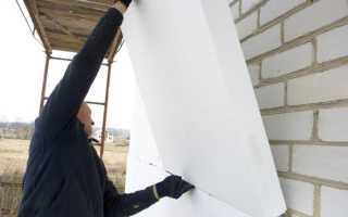 Как утеплить фасад дома пенополистиролом: материалы и инструменты, методы
