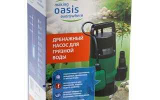Дренажный насос Оазис: принцип работы, устройство, модельный ряд и отзывы