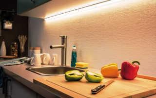Установка светодиодной ленты на кухне: выбор места и способы крепления