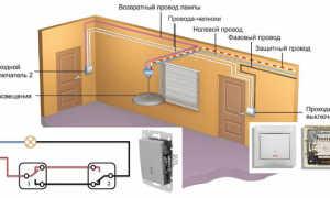 Схема подключения проходного выключателя с 2-х мест на 1 или 2 лампочки