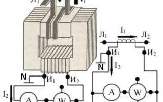 Трансформаторы тока для электросчетчиков: расчет по нагрузке и назначение
