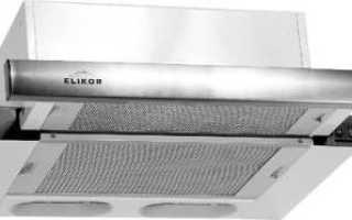 Вытяжки для кухни Elikor: встраиваемые, купольные, подвесные