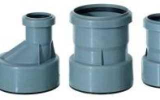 Переходник для канализационной трубы: назначение, виды, размеры и цена