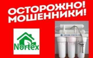 Система водоочистки Нортекс Стандарт: принцип работы, устройство, установка и цена
