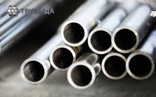 Водопроводные трубы из нержавеющей стали: нормативы, характеристики, монтаж и цена
