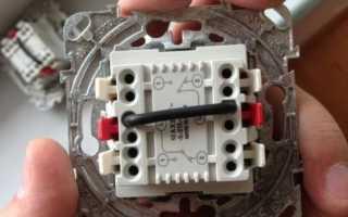 Как поменять выключатель в квартире самому: одноклавишный и двухклавишный