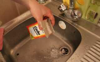 Прочистка канализации содой и уксусом: подготовка и способы