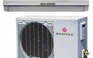 Кондиционеры DANTEX: описание инструкций, характеристик, отзывы