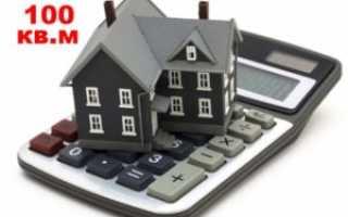 Расходы на отопления дома: газа, энергии, тепла, воды