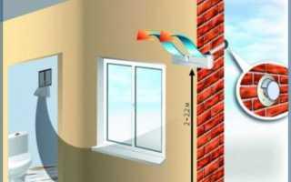 Как сделать принудительную вентиляцию в ванной комнате своими руками