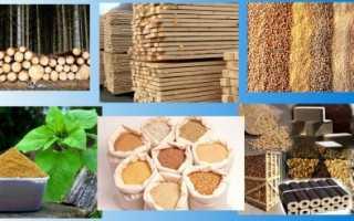 Пеллеты для отопления: виды, технология производства, плюсы и минусы