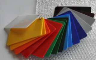 Полистирол листовой: свойства, разновидности, обработка, область применения