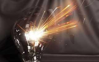 Перегорела лампочка: причины перегорания, в люстре, при включении, лампы накаливания