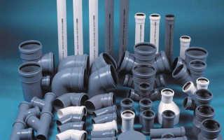 Канализационные трубы: виды, материал изготовления, размеры и цена
