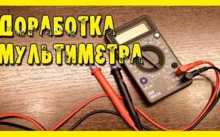Провода для мультиметра: самостоятельная замена проводов, виды щупов