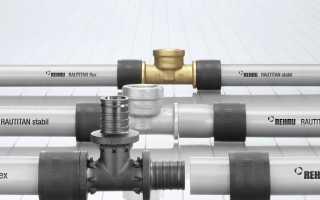 Трубы REHAU для водоснабжения: виды, технические характеристики и особенности монтажа