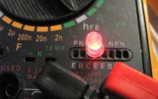 Как проверить светодиод мультиметром: светодиодная лампа и лента, SMD