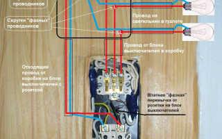 Трехклавишный выключатель с розеткой: схема подключения и назначение