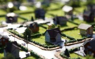 Какие документы необходимы для строительства частного дома и его регистрации, и как получить разрешение?
