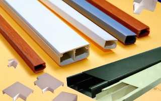 Кабельканалы для электропроводки: гибкий, формы, материалы и классификация