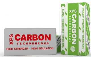 Утеплитель Карбон: характеристики, разнообразие материалов, область применения