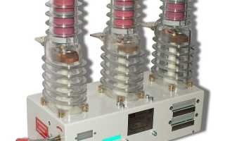 Вакуумный выключатель: преимущества и недостатки, типы и конструкция