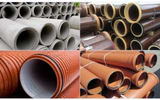 Канализационный отвод: назначение, материал изготовления, размеры и правила монтажа